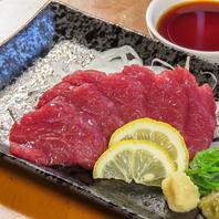 【季節限定メニュー】熊本産の馬刺し/白味噌もつ煮込み