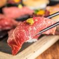 人気No.1メニュー『和牛寿司』の食べ放題コースが登場しました★通常3480円のところ、期間限定『2480円』でのご提供です♪和牛寿司、馬赤身寿司などこだわりのお肉を素材の味で楽しめる寿司をお腹いっぱいご堪能ください!!