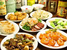 香港市場の写真