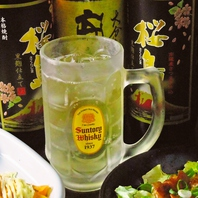ビールやハイボールなどのお酒の種類も豊富です