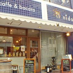 カフェ&バー カロ イルニードの写真