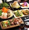 琥楠 こなん 新宿東口店のおすすめ料理1