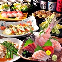 魚鮮水産 五反田西口店のコース写真