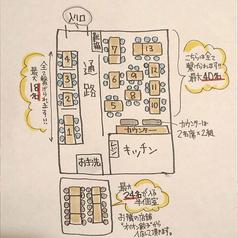 九州男児 富山駅前店の雰囲気1