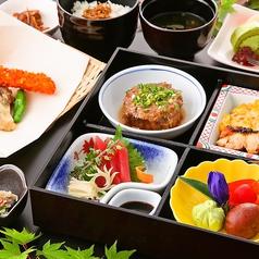 和食処 桜のおすすめ料理1
