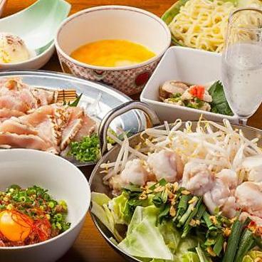 牛舎 新杉田店のおすすめ料理1
