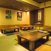 農家の台所 新宿三丁目店の雰囲気2