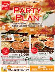 カプリチョーザ 新潟万代シティ店のコース写真