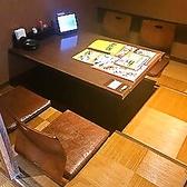 鳥三郎 東広島西条店の雰囲気2