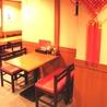 珍味館 上野御徒町店のおすすめポイント2