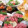 札幌駅徒歩2分の名物のジンギスカンや焼肉、ホルモンなどがご堪能頂ける居酒屋。2名様からご注文可能な飲み放題付きの宴会コースは3,300円~様々なコースをご用意しております。