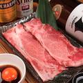 料理メニュー写真和牛すき焼きロース