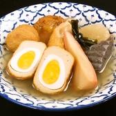 ちゃんぽん由丸 品川港南店のおすすめ料理3