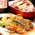 料理メニュー写真【オススメの頼み方】お好きなお肉を選んで炭火焼orローストで♪