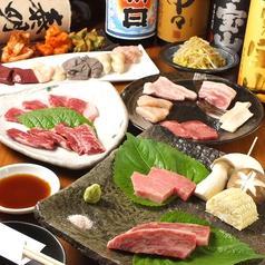 焼肉 肉魂 三宮店のおすすめ料理1