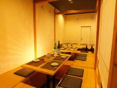 冠地鶏とかぼす平目 とよの本舗 三宮東門店の特集写真