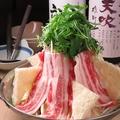 料理メニュー写真新名物!博多ちゃんとん鍋