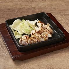 それゆけ!鶏ヤロー 武蔵境店のコース写真