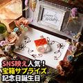 Cheese Monster 栄錦店の雰囲気1