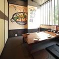 居酒屋おきどき金山店の6名様用掘りごたつのお席。各部屋には九州の観光地や名物料理のイラストが大迫力で描かれています。ぜひお料理や雰囲気で九州の様々な魅力を感じてみてください。各種ご宴会がお得に楽しめるクーポンも多数ご用意致しております♪(金山/居酒屋/和食/宴会/個室/送別会/歓迎会/同窓会/飲み放題)
