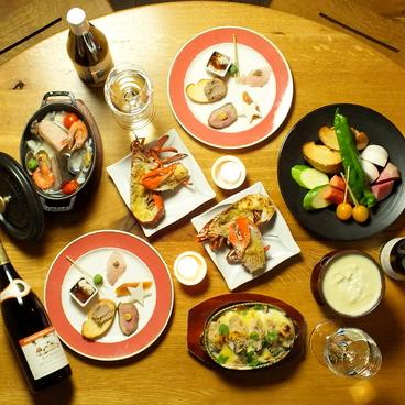Bar MICHIyaのおすすめ料理1