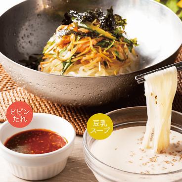 東京純豆腐 丸の内パレスビル店のおすすめ料理1