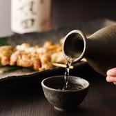 全室個室 鶏料理とお酒 暁 あかつき 鶴橋駅前のおすすめ料理3