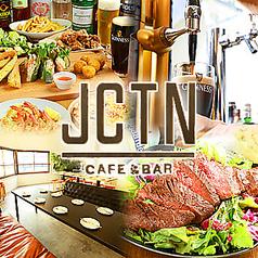 JCTN CAFE&BAR ジャンクションカフェアンドバーの写真