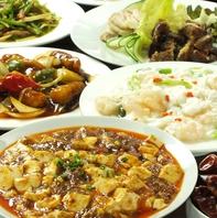 上海料理と四川料理が自慢
