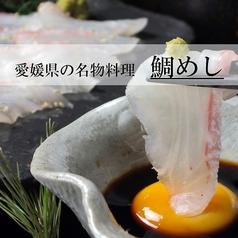 艶吉 本店のおすすめ料理1