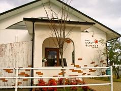 カフェ・アーリーブルーメル 上徳店の写真