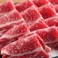 料理メニュー写真国産牛しゃぶしゃぶコース/国産牛すき焼きコース【100分食べ放題】