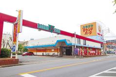 サウンドパーク 大野城店の写真