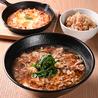 麺や 北崎商店のおすすめポイント2