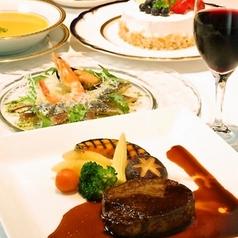 加古川プラザホテル リヴィエールのコース写真