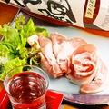 料理メニュー写真アボカド豚の生ハム