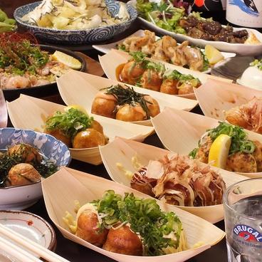 タコヤココ TACOYAcocoのおすすめ料理1