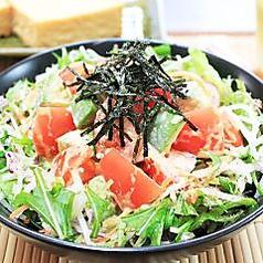 有機野菜とキヌアのプチプチサラダ