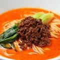 料理メニュー写真濃厚ピリ辛坦々麺 (ハーフ/通常サイズ)