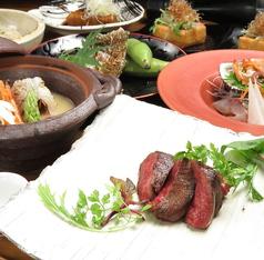 福島酒場 おおきのおすすめ料理1