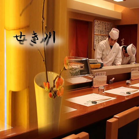 三条×割烹◆季節の食材を使用した美味しいお料理を味わえます。