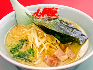 ラーメン山岡家 テクノポリスセンター店のおすすめ料理1