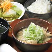 煮込みや きむら 天王洲アイルシーフォートスクエアのおすすめ料理3