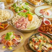 KAREN 四条河原町店のおすすめ料理3
