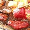 肉匠 くら乃のおすすめポイント1