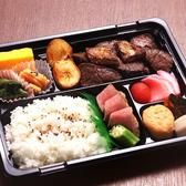 Wa.Bi.Sai 花ごころ 南1条店のおすすめ料理2