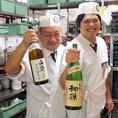 「はい!よろこんで!!」 元気なスタッフ一同が毎日お客様をお出迎えいたします♪日本海庄や 浜松町北口店では毎日丁寧な接客を心がけ、美味しい魚と肴にぴったり合うお酒もご案内させて頂きます。貴方のご来店を心より従業員一同お待ちしております♪是非、お気軽にお電話下さい☆