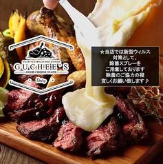 肉バル グッチーズ Guchee's 大宮店の写真