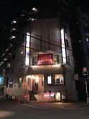 No Concept ノーコンセプト 亀戸店の雰囲気3