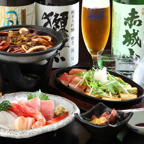 【5000円コース】料理7品(個人盛)◆2時間飲み放題付◆お1人様5000円(税込)